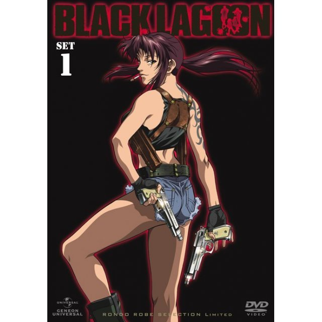 Black Lagoon Set 1 [Limited Pressing]