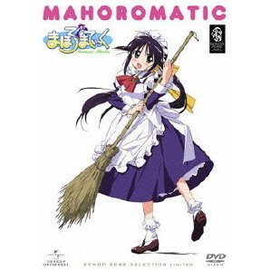 Mahoromatic [Limited Pressing]