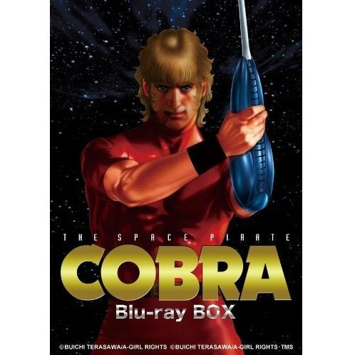 Cobra The Space Pirate Blu-ray Box