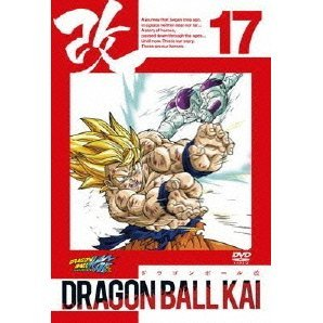 Dragon Ball Kai Vol.17
