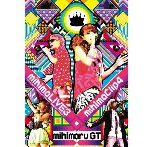 Mihima Live3 - University Of Mihimaru GT Mihimalogy Jissen Koza! Arena Special - & Mihimaclip4 [Limited Edition]