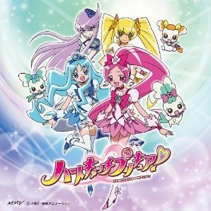 Tomorrow Song - Ashita No Uta (Heartcatch Pretty Cure Late Stage Outro Theme)