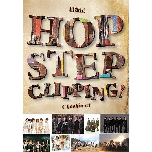 Hop Step Clipping [Limited Edition]