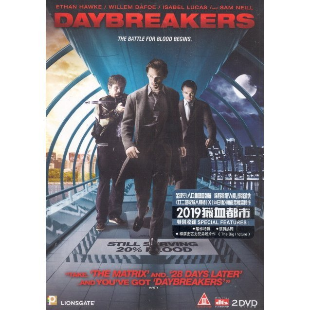 Daybreakers [2-Disc Edition]