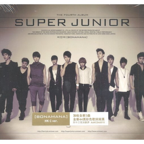 Super Junior Vol. 4 - Bonamana Version C [Folder Version]