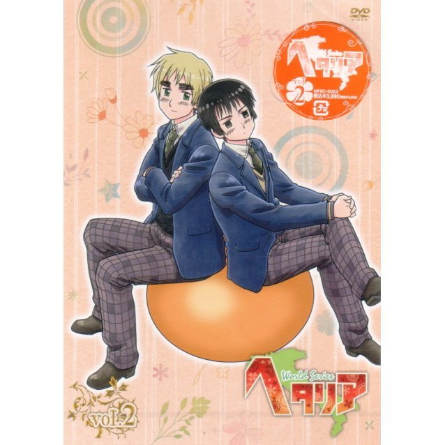 Hetalia World Series Vol.2