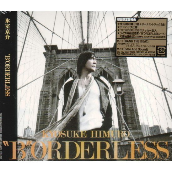 Borderless [Limited Edition]