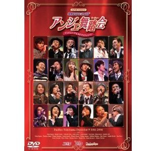 Live Video Neo Romance Festa Ange Butokai [Limited Edition]
