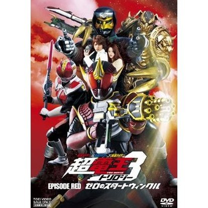 Kamen Rider x Kamen Rider x Kamen Rider The Movie Cho Den-O Trilogy Episode Red Zero No Star Twincle