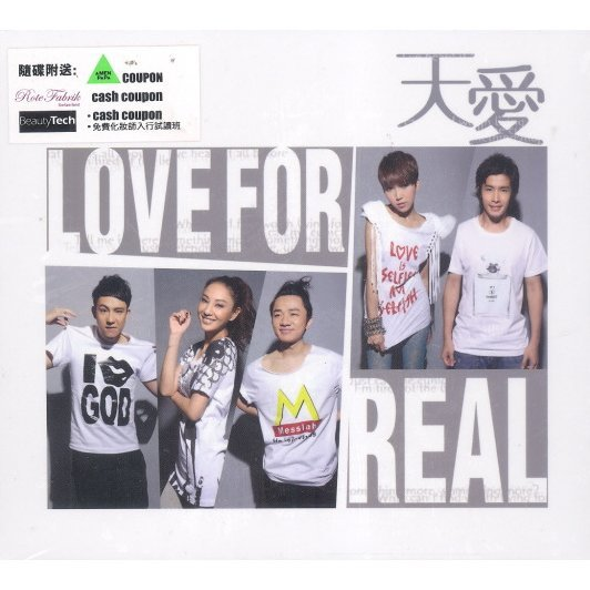 Love For Real