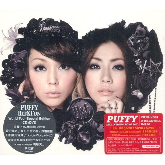 Hit & Fun [CD+DVD]