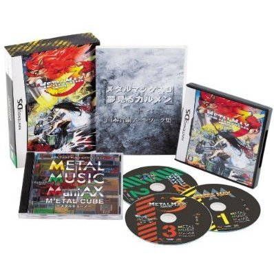 Metal Max 3 [Limited Edition]
