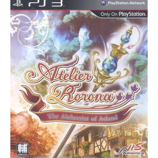 Atelier Rorona (English language Version)