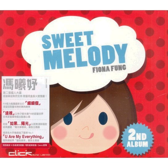 Sweet Melody