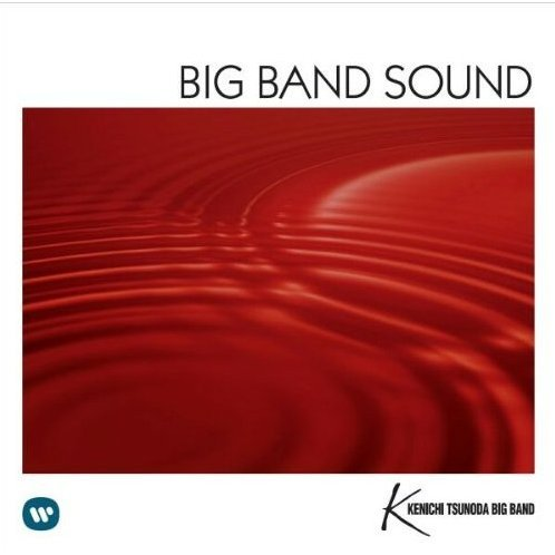 Big Band Stage - Yomigaeru Big Band Sound [SACD Hybrid]