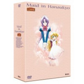 Hanaukyo Maid Team DVD Box [Limited Edition]