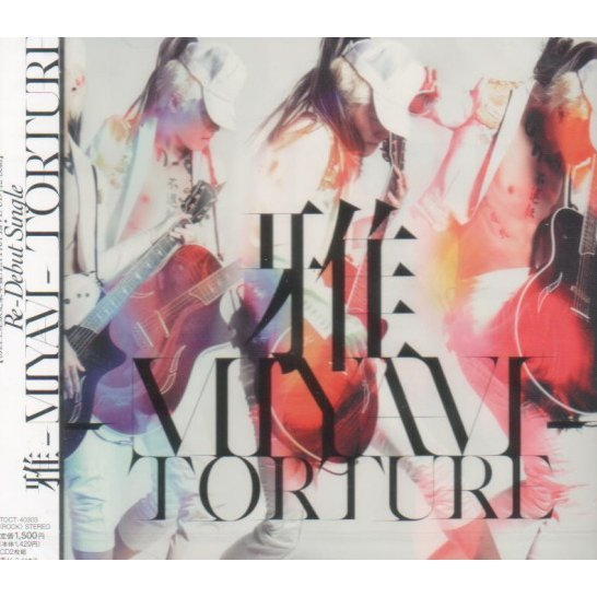 Torture [Limited Edition]