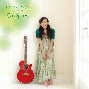 Hiromi Sato The Best - Ever Green