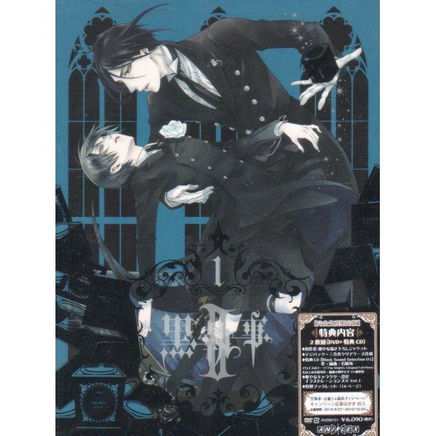 Black Butler II / Kuroshitsuji Vol.1 [DVD+CD Limited Edition]