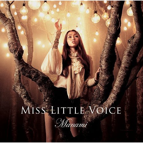Miss Little Voice