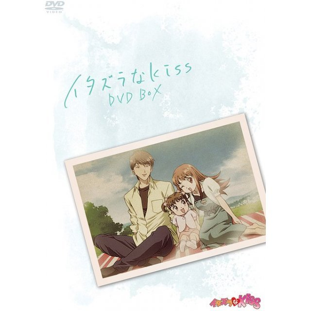 Itazura Na Kiss DVD Box