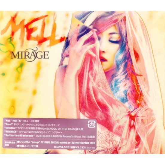 Mirage [CD+DVD Limited Edition]
