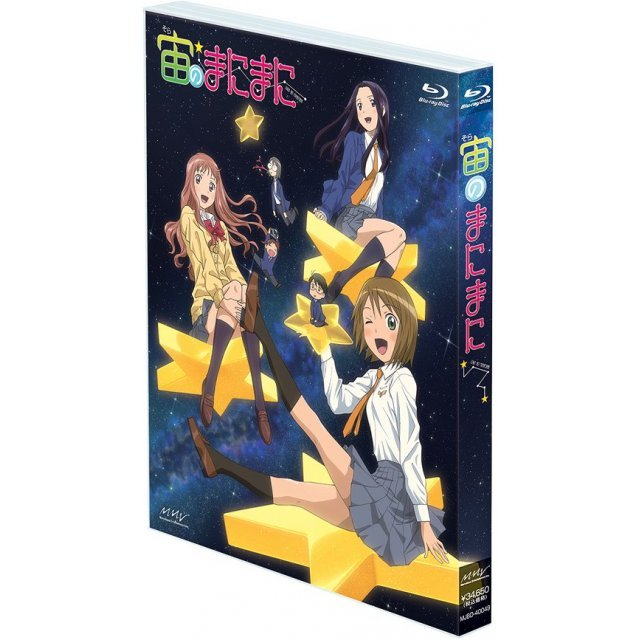 Sora No Manimani Blu-ray Box