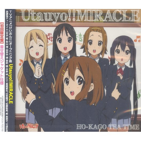Utauyo! Miracle (K-ON! Intro Theme) [Limited Edition]