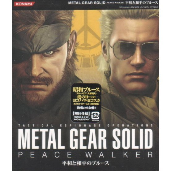 Metal Gear Solid Peace Walker Heiwa To Wahei No Blues