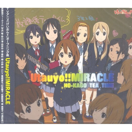 Utauyo! Miracle (K-ON! Intro Theme)