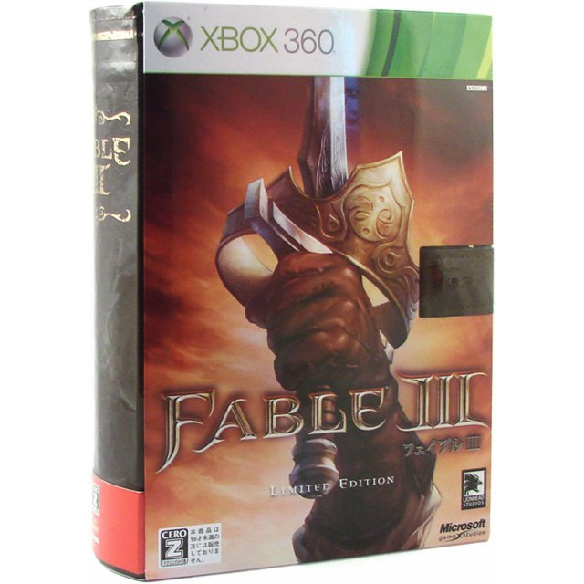 Fable III [Limited Edition]