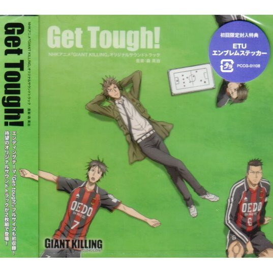 Giant Killing Original Soundtrack - Get Tough!