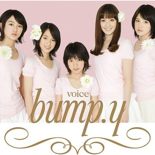 Voice [Limited Edition Type B]