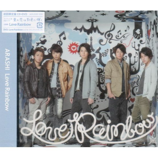 Love Rainbow [CD+DVD Limited Edition]