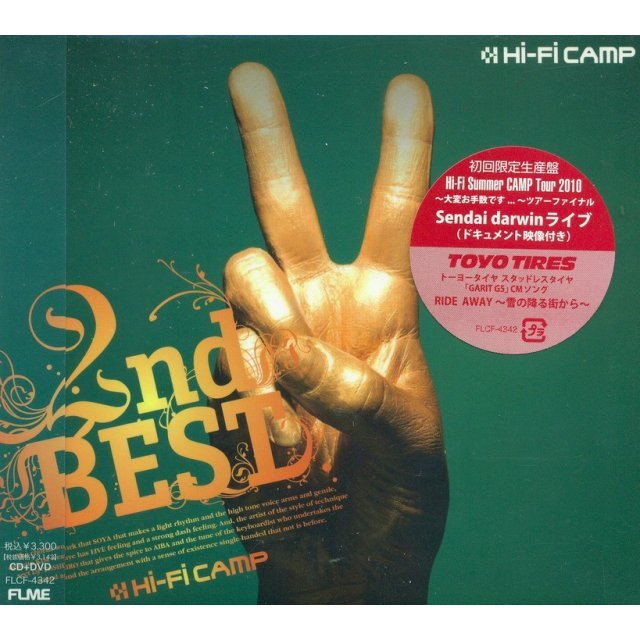 2nd Best [CD+DVD Limited Edition]
