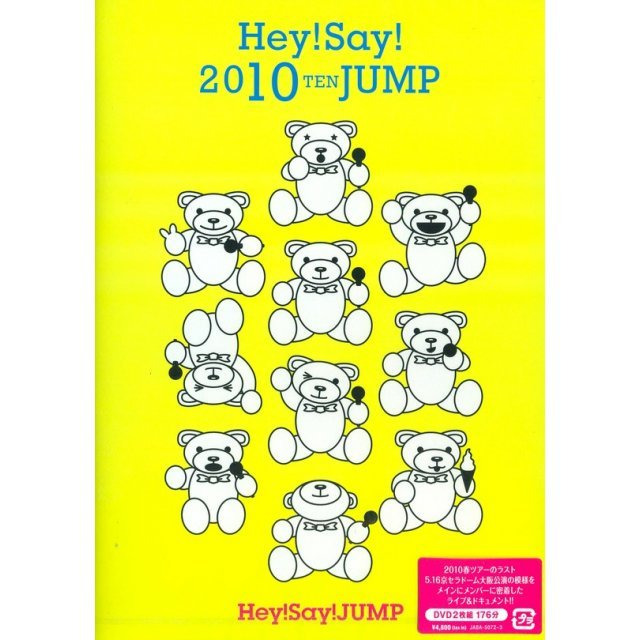 Hey! Say! 2010 Ten Jump