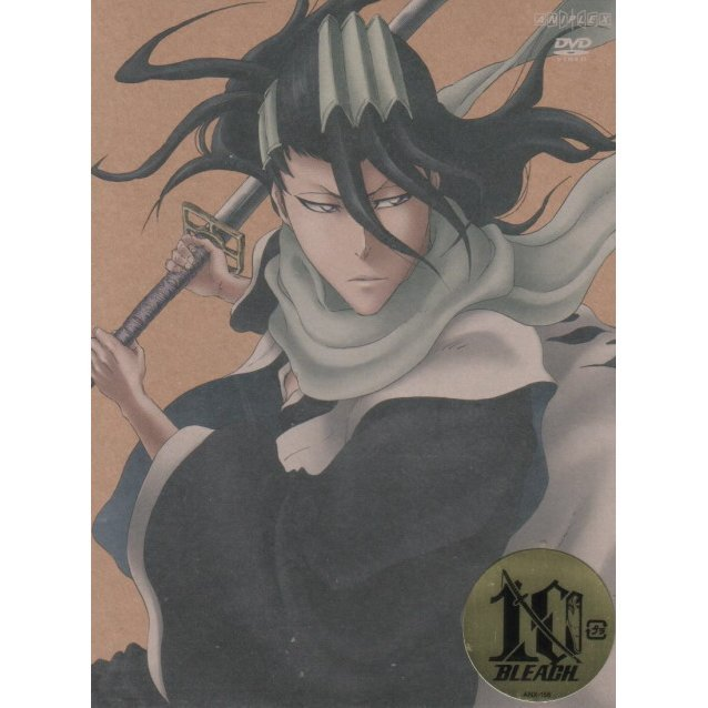 Bleach Zanpakuto The Alternate Tale / Zanpakuto Ibun Hen 6