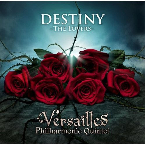 Destiny - The Lovers
