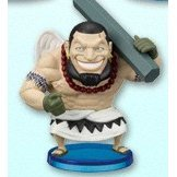 One Piece World Collectable Pre-Painted PVC Figure vol.5: TV039 -  Urouge