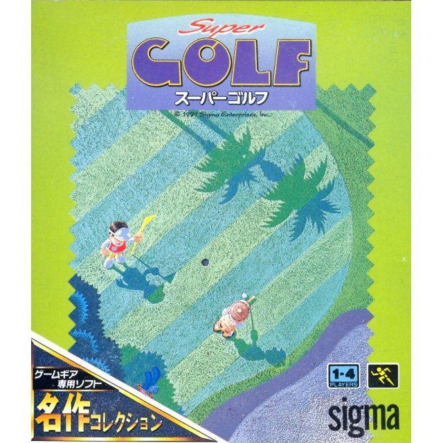 Super Golf (Meisaku Collection)