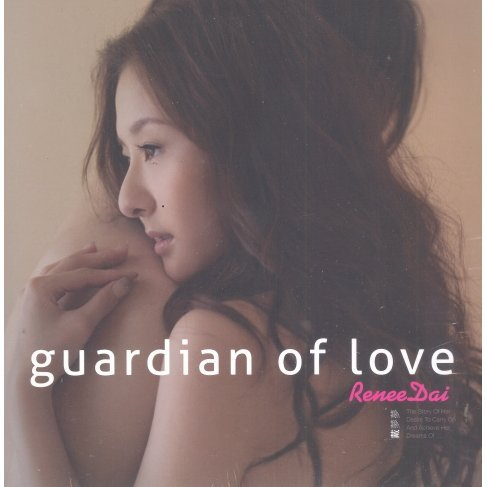 Guardian of Love