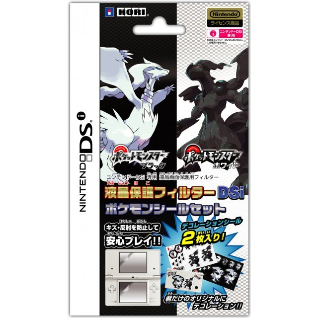 Liquid Crystal Protection Filter DSi (Pokemon White/Black Edition)