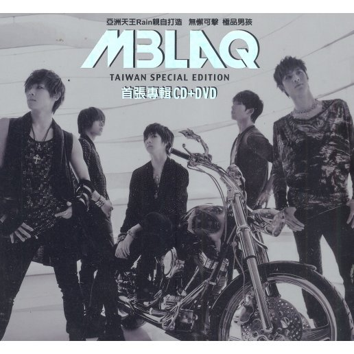 MBLAQ Taiwan Special Edition Album [CD+DVD]