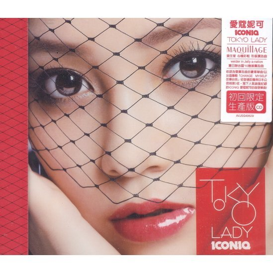 Tokyo Lady [Limited Edition]