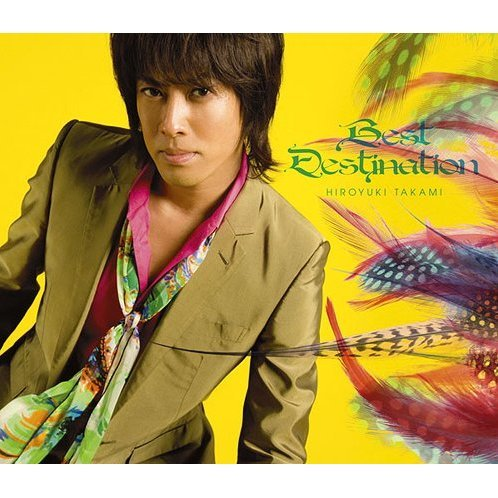 Best Destination [CD+DVD Limited Edition]