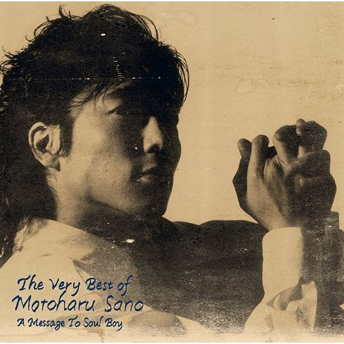 Very Best Of Motoharu Sano [Mini LP Blu-spec CD]