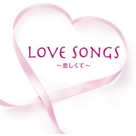 Love Songs - Koishikute