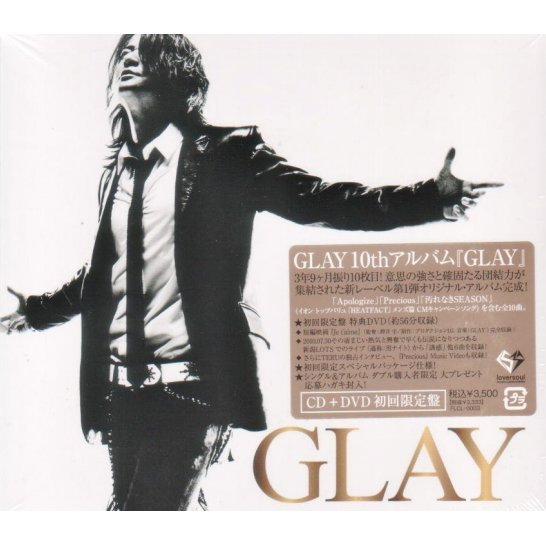Glay [CD+DVD Limited Edition]
