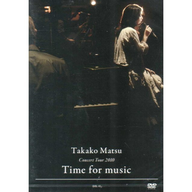 Takako Matsu Concert Tour 2010 - Time For Music