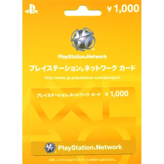 PlayStation Network Card (1000 YEN / for Japanese network only)